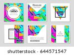 abstract vector layout... | Shutterstock .eps vector #644571547