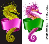 vector thorny seahorse is... | Shutterstock .eps vector #644572063