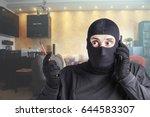 confused burglar asking for... | Shutterstock . vector #644583307