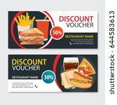 discount voucher fast food... | Shutterstock .eps vector #644583613