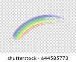 rainbow vector lash mascara... | Shutterstock .eps vector #644585773