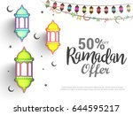 illustration of ramadan sale... | Shutterstock .eps vector #644595217