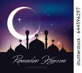 ramadan kareem greeting card.... | Shutterstock .eps vector #644596297