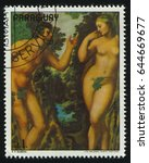 Small photo of RUSSIA KALININGRAD, 19 APRIL 2017: stamp printed by Paraguay, shows Painting of Adam and Eve by Rubens, circa 1976