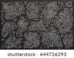 vector line art chalkboard hand ... | Shutterstock .eps vector #644726293