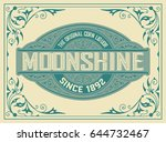 old label for products | Shutterstock .eps vector #644732467