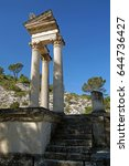 Small photo of Ruins of the ancient fortified town Glanum near Saint-Remy-de-Provence in South France, founded by a Celto-Ligurian people in the 6th centuryBCE. It became a Roman city in 27 BCE