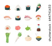sushi   modern color vector... | Shutterstock .eps vector #644741653