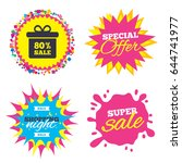 sale splash banner  special... | Shutterstock .eps vector #644741977