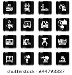 machine tools vector icons for... | Shutterstock .eps vector #644793337