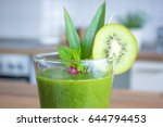 photo of a green super food... | Shutterstock . vector #644794453