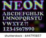 alphabet in vivid neon design ... | Shutterstock .eps vector #644795857