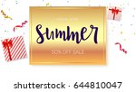 summer sale ad banner on bright ... | Shutterstock .eps vector #644810047