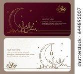 ramadan kareem design vector....   Shutterstock .eps vector #644892007