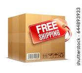 free shipping cardboard box | Shutterstock .eps vector #644893933