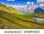 koruldi lakes  georia | Shutterstock . vector #644894533
