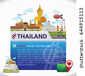 country thailand travel... | Shutterstock .eps vector #644915113