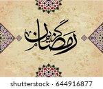 illustration of ramadan kareem... | Shutterstock .eps vector #644916877