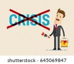 businessman  ross out word ... | Shutterstock .eps vector #645069847