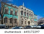 Small photo of Moscow, Russia - April 11, 2017: Building of Russian loan treasury (1913-1916) in Nastasiinsky Lane. Architect Vladimir Pokrovsky and Bogdan Nilus.