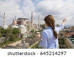 istanbul   turkey   april 23 ... | Shutterstock . vector #645214297