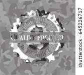quality product on grey camo... | Shutterstock .eps vector #645226717