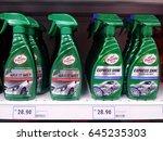 kuala lumpur  malaysia   may 20 ...   Shutterstock . vector #645235303