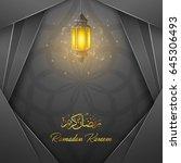 vector illustration of ramadan... | Shutterstock .eps vector #645306493