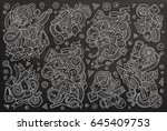 vector line art chalkboard hand ... | Shutterstock .eps vector #645409753