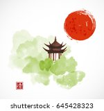pagoda temple  red sun and... | Shutterstock .eps vector #645428323