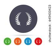 laurel wreath sign icon.... | Shutterstock .eps vector #645433423