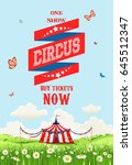 circus illustration for design... | Shutterstock .eps vector #645512347