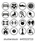 sport icons.   Shutterstock .eps vector #645523723