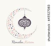 illustration of ramadan kareem...   Shutterstock .eps vector #645527083