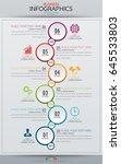 infographic business vertical... | Shutterstock .eps vector #645533803