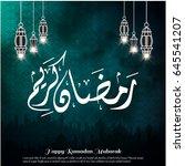 creative typography of ramadan... | Shutterstock .eps vector #645541207