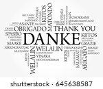 danke  thank you in german ... | Shutterstock .eps vector #645638587