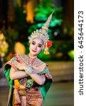 art culture thailand dancing in ... | Shutterstock . vector #645644173