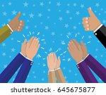 human hands clapping. applaud... | Shutterstock .eps vector #645675877