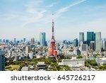tokyo tower  landmark of japan | Shutterstock . vector #645726217