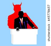 silhouette of evil politician... | Shutterstock .eps vector #645778657