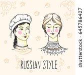 hand drawn pretty russian girl... | Shutterstock .eps vector #645786427