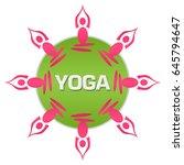 yoga poses circular  | Shutterstock . vector #645794647