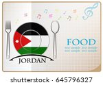 food logo made from the flag of ... | Shutterstock .eps vector #645796327