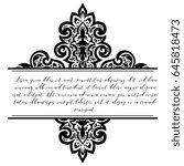 abstract art invitation card  | Shutterstock . vector #645818473