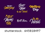 six mothers day letterings set | Shutterstock .eps vector #645818497