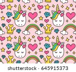 Stock vector cute unicorn princess concept girl beauty seamless pattern isolated on pink background vector 645915373