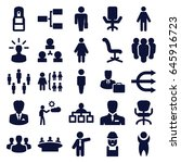 manager icons set. set of 25... | Shutterstock .eps vector #645916723
