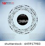 illustration of futuristic...   Shutterstock .eps vector #645917983