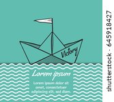 origami paper ship victory on... | Shutterstock .eps vector #645918427